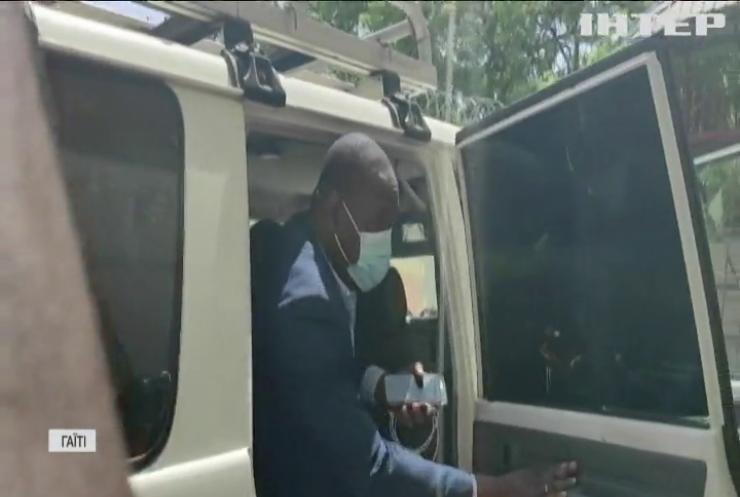 Слідчі Гаїті підозрюють прем'єр-міністра у вбивстві президента