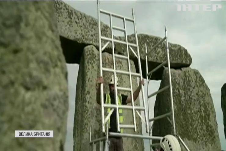 У Великобританії реставрують Стоунхендж