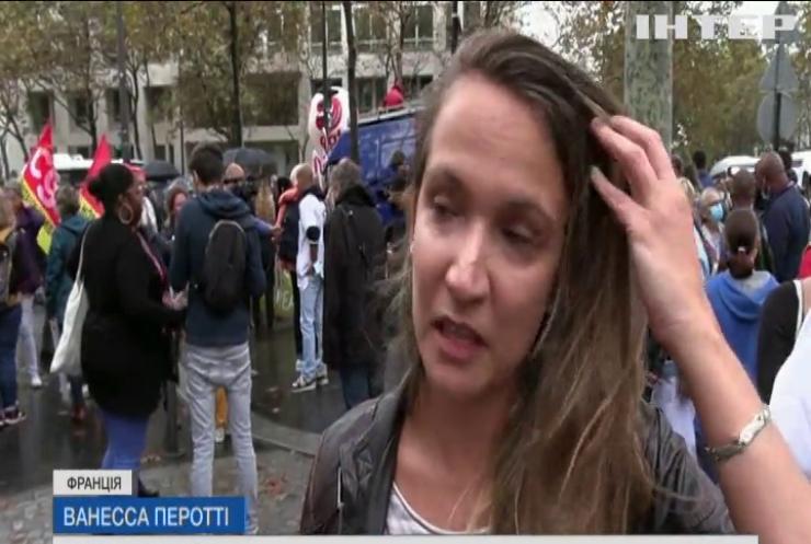 У Франції відстороняють від роботи невакцинованих працівників
