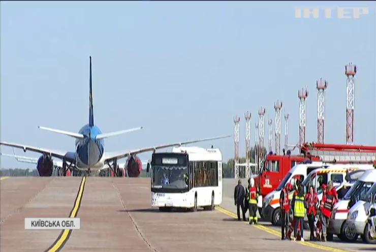 """Аеропорт """"Бориспіль"""" провів масштабні навчання на летовищі"""