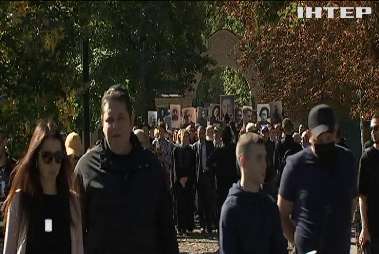 80 років трагедії у Бабиному Яру: родичі загиблих організували Марш пам'яті