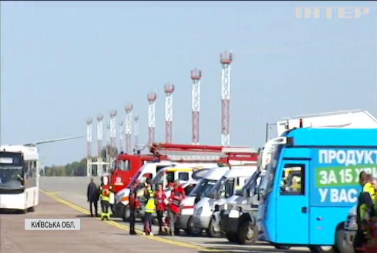 """Навчання в аеропорту  """"Бориспіль"""": наземні служби та пілоти вчились діяти злагоджено"""
