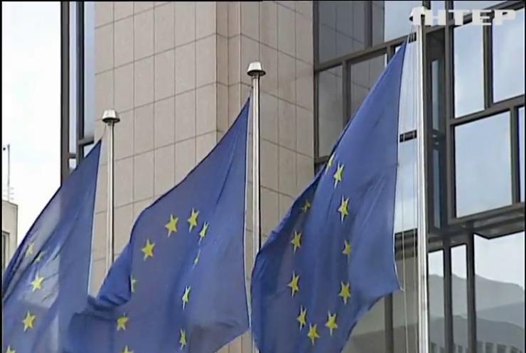 Україна має провести низку реформ в обмін на єврокредит