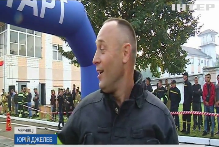 На Буковині обирали найкращого пожежника-рятувальника