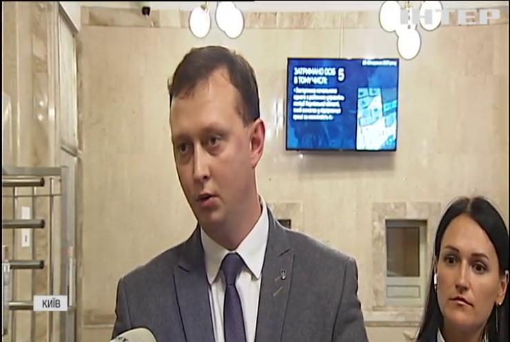 Слідчі ДБР відкрили кримінальне провадження у справі Гео Лероса