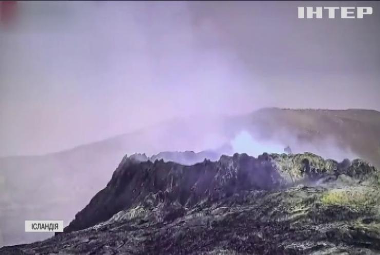 Ісландський вулкан почав вивергатися після 800 років затишшя