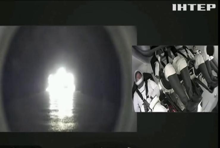 SpaceX відправила перших туристів у космос