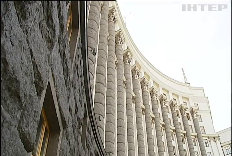 В Україні зросте обов'язковий сбор на нерухоме майно