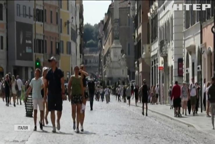 Італійці запровадить обов'язкову вакцинацію для всіх професій