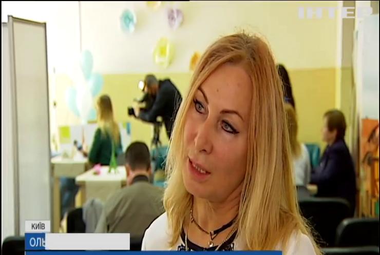 У Києві відкрили кав'ярню, де обслуговують незвичайні діти