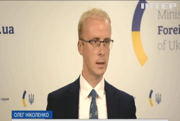 МЗС України: Росія повинна негайно звільнити всіх незаконно затриманих українців