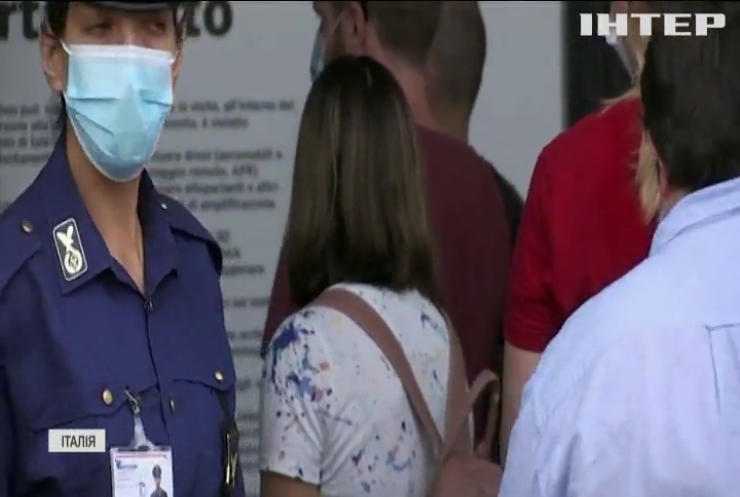 В Італії усі працівники зобов'язуються вакцинуватися