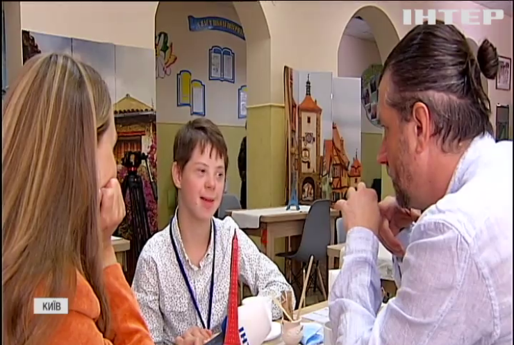 Незвичайна кав'ярня у Києві: гостей обслуговують сонячні діти