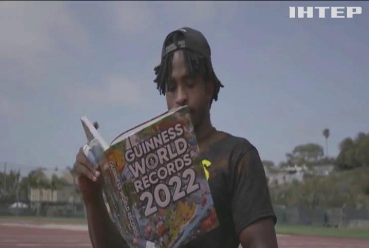 Книга рекордів Гіннеса оновилася: нове видання побачило світ