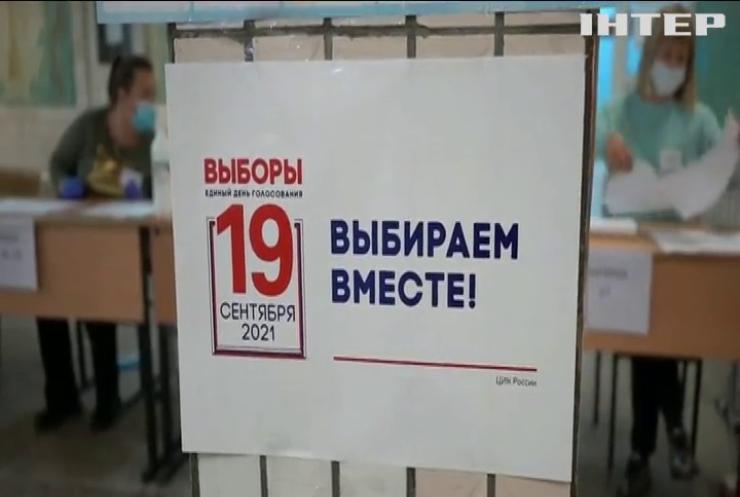 Росія заманює жителів Донбасу і Криму на вибори