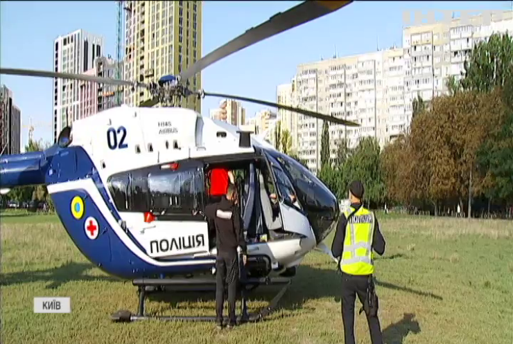 Вертоліт санавіації врятував життя 7-річному хлопчику