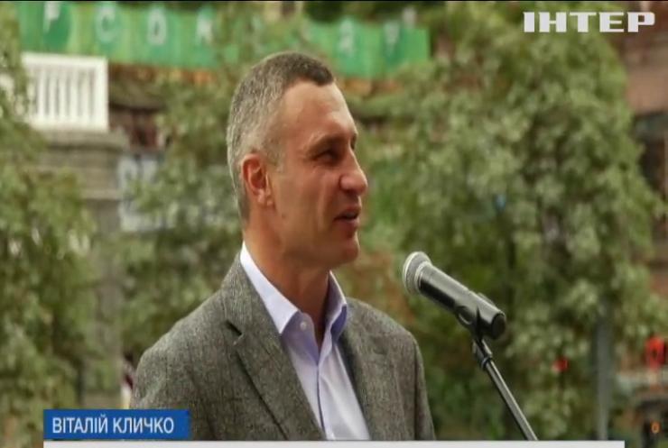 Мер Києва привітав рятувальників з професійним святом