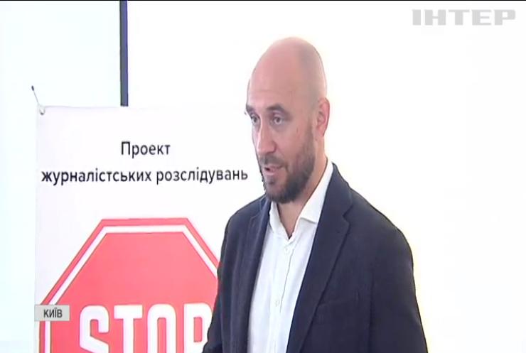 """Активісти ГО """"Стоп корупція"""" пройдуть навчання в університеті імені Шевченка"""
