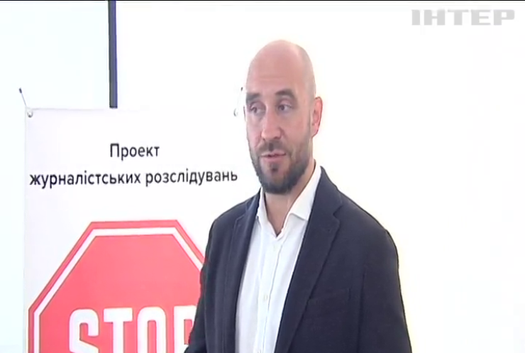 В Києві посадовці будуть вчитися боротися з корупцією
