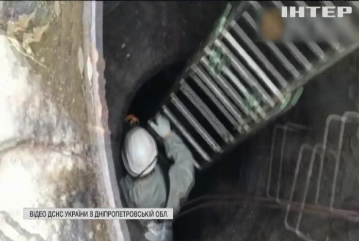 В Кривому Розі загинуло троє працівників водоконалу