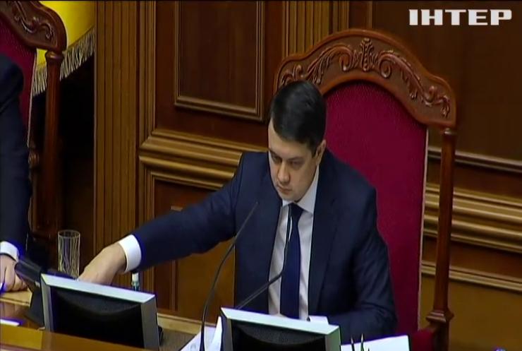 Дмитро Разумков може піти у відставку: правда чи чутки?