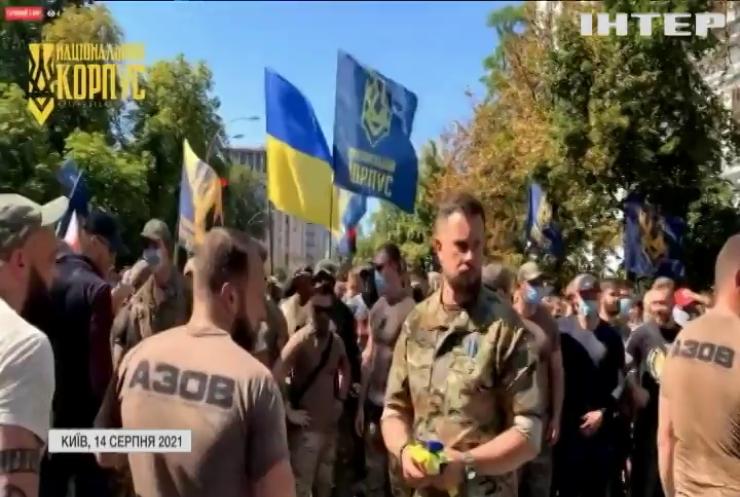 Ветерани АТО та ООС мітингують проти арештів їхніх побратимів