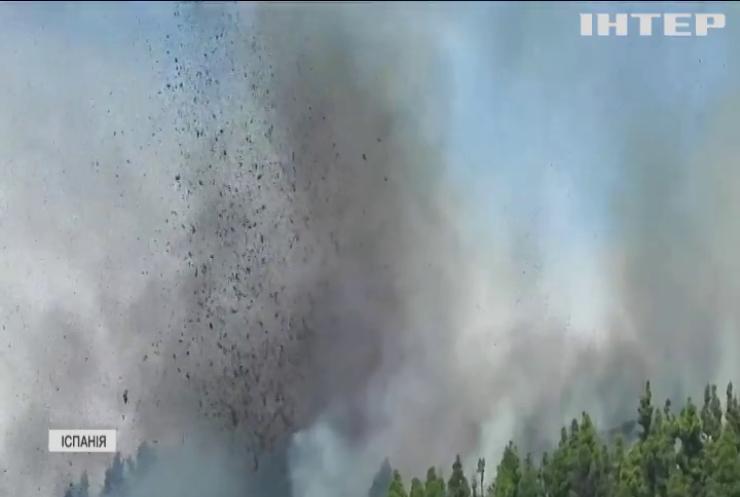 На Канарському острові прокинувся вулкан: евакуювали кілька десятків людей