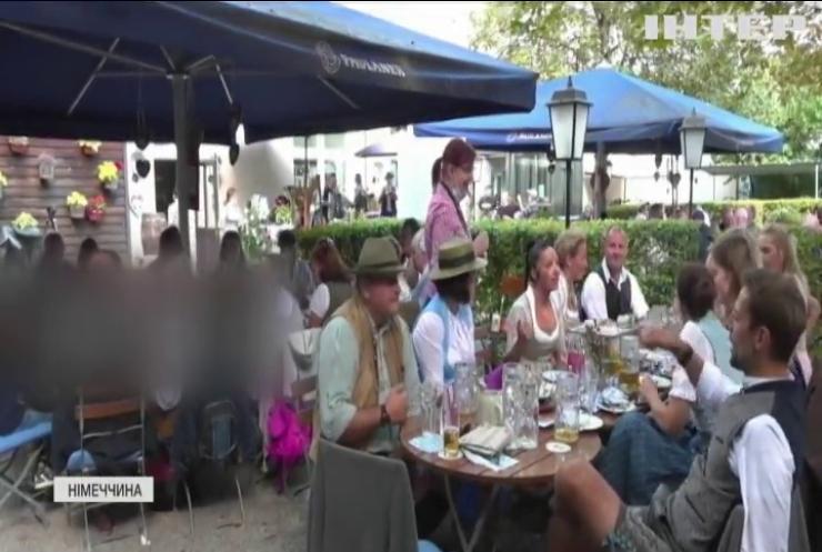 """Гуляння в Німеччині: розпочався альтернативний """"Октобер-фест"""""""