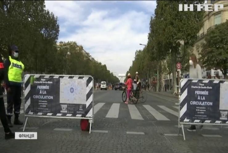 Париж заборонив автомобілям рухатися містом