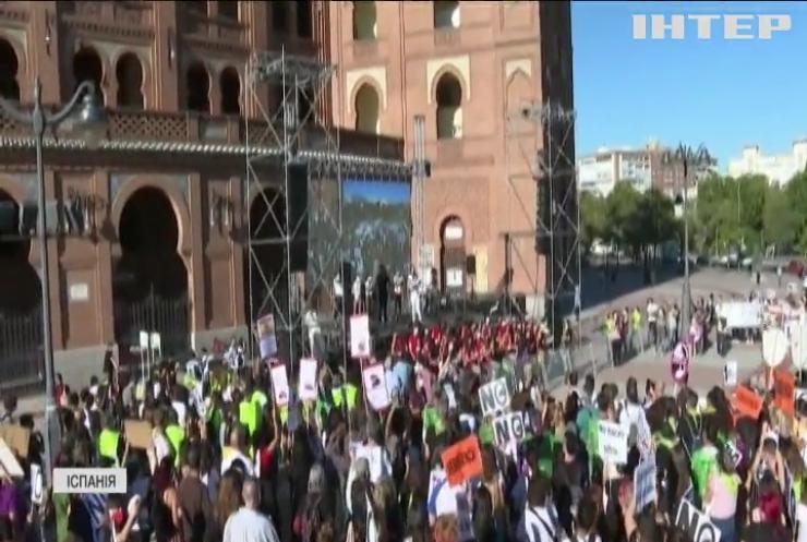 У Мадриді мітингують проти кориди