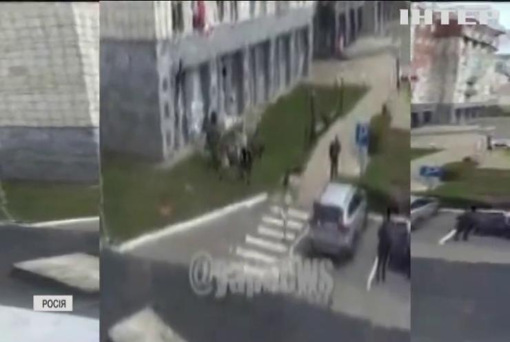 Теракт в російському університеті: восьмеро людей загинули