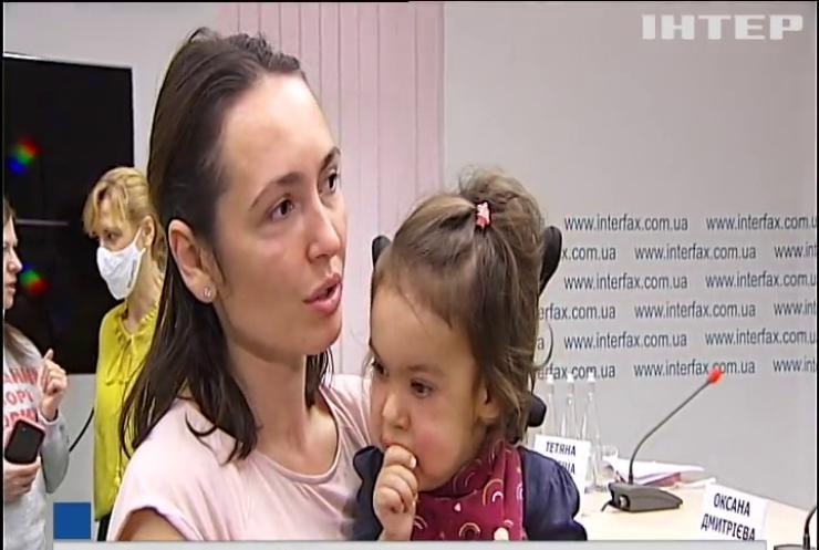 Родичі хворих на орфанні захворювання закликають зробити ліки доступними