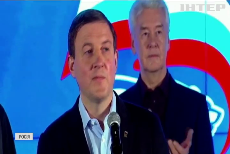 Правляча партія виграла вибори до Держдуми у Росії