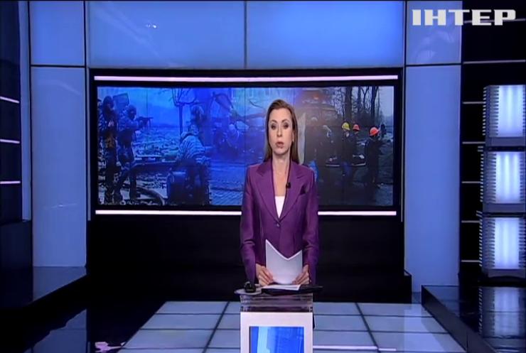 Суд Києва обрав запобіжний захід колишньому посадовцю МВС