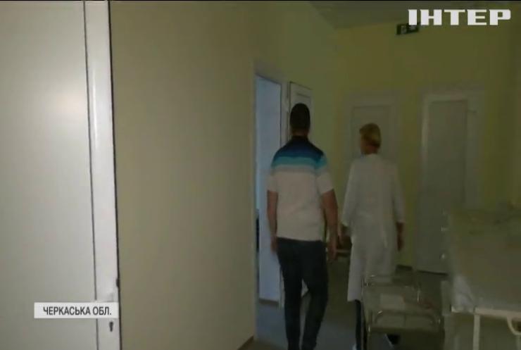 На Черкащині люди лікуються в старій амбулаторії попри виділені на її ремонт кошти