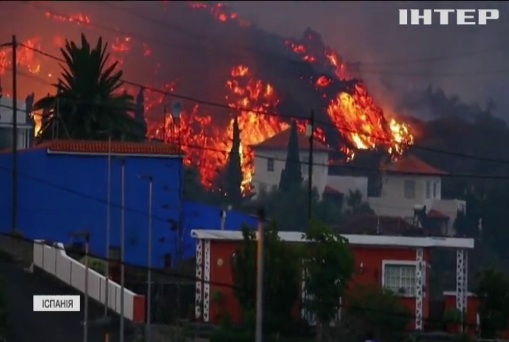 Прем'єр-міністр Іспанії скасував свій візит на Генасамблею ООН через виверження вулкану