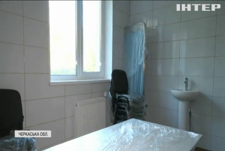 На  Черкащині вже рік не може запрацювати амбулаторія, в яку держава вклала 9 млн гривень
