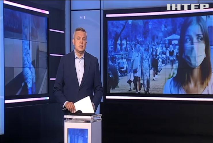 """В Україні запровадять """"жовту"""" зону адаптивного карантину"""