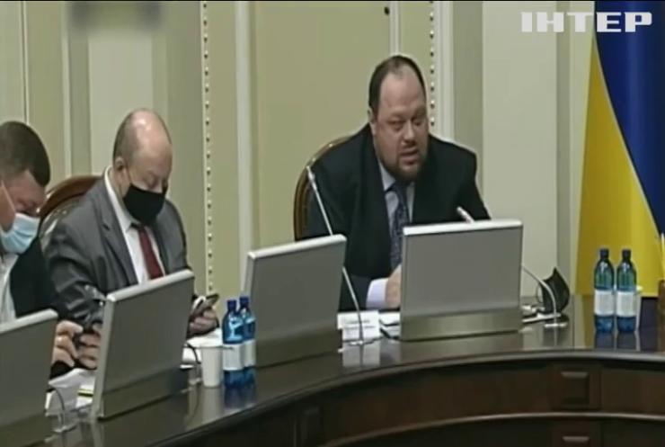 Нардепи презентують проєкт держбюджету на наступний рік
