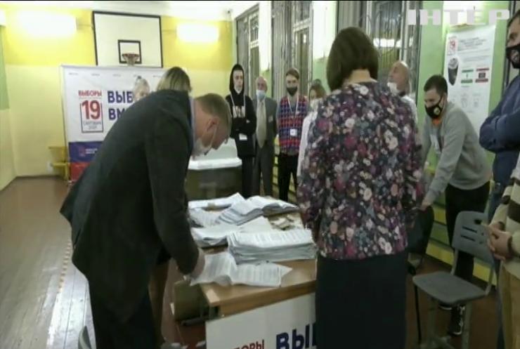 """Вибори в Держдуму: """"Единая Россия"""" набирає понад 45% голосів громадян"""