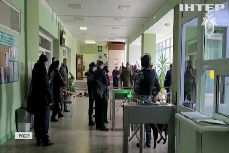 Розстріл у Пермі: в регіоні оголошено день жалоби