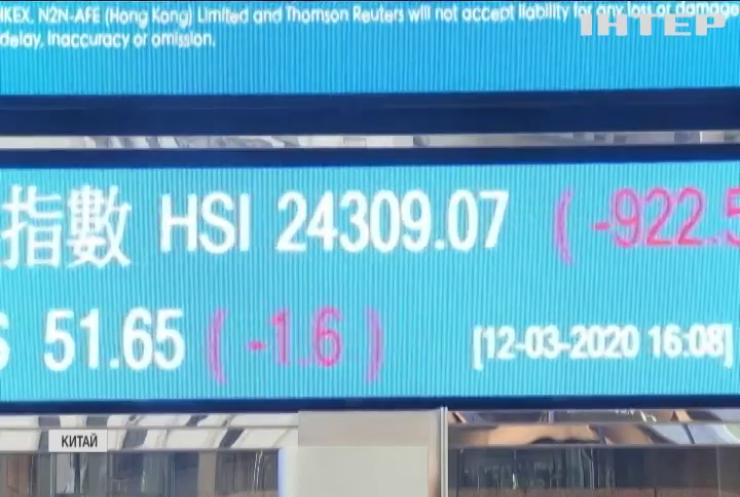 Світ на порозі фінансової кризи:  на Гонконгській фондовій біржі впали акції