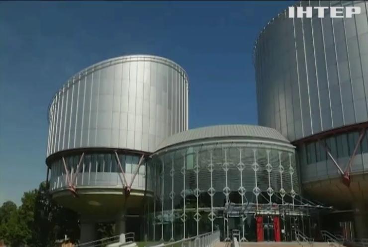 Верховний суд з прав людини виніс вердикт у справі Олександра Литвиненко