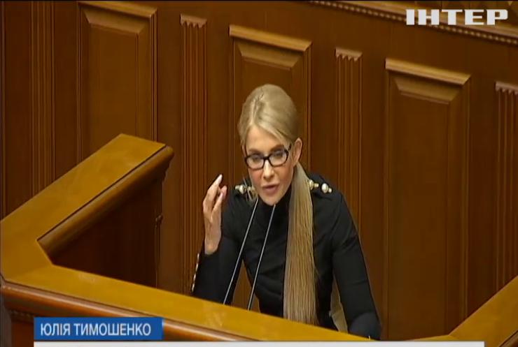 Презентація бюджету України на наступний рік викликала бурхливу критику з боку депутатів