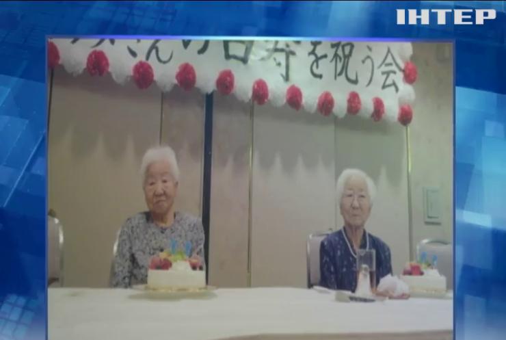 Найстаршим близнючкам у світі по 107 років