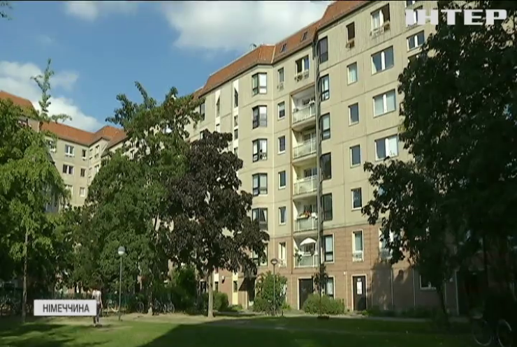 Квартирний скандал у Німеччині: активісти вимагають зниження цін на оренду