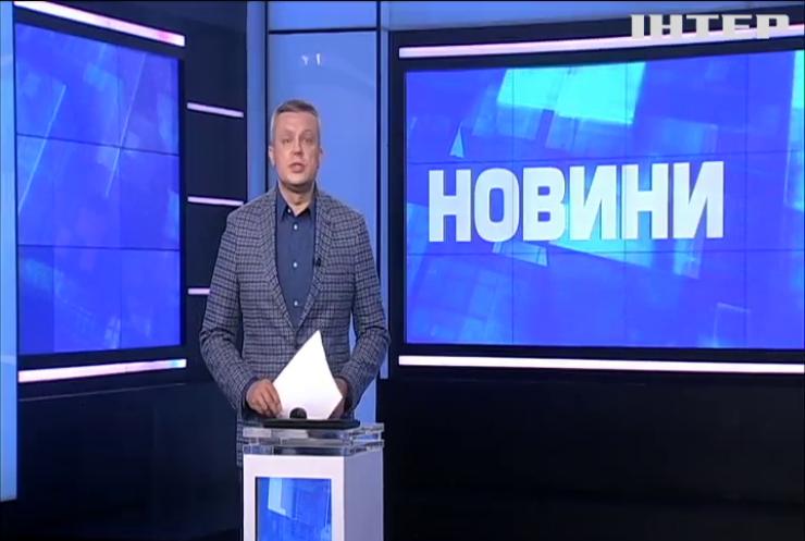 На Україну чекають похолодання