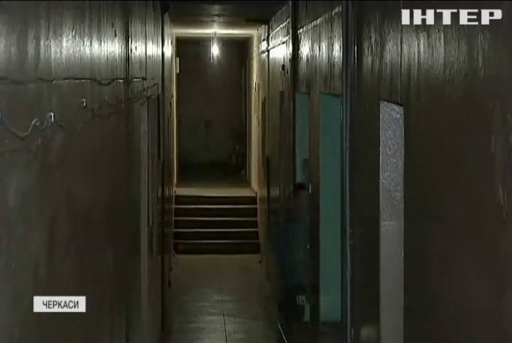 Мешканців черкаського гуртожитку виселяють через аварійність будівлі