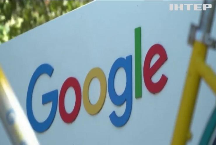 Google купує нерухомість у Нью-Йорку