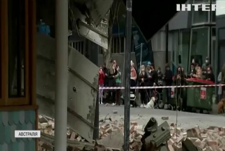 Постраждалих підчас землетрусу у Мельбурні не виявили